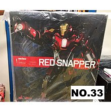 Hottoys Ironman Mark 35 Power Pose Red Snapper Hot toys PPS002 marvel