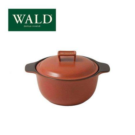 義大利WALD蘋果陶鍋燉盅養身健康保溫1500ml紅色款