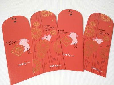 紅包袋粉紅豬西堤紅包袋一包4入