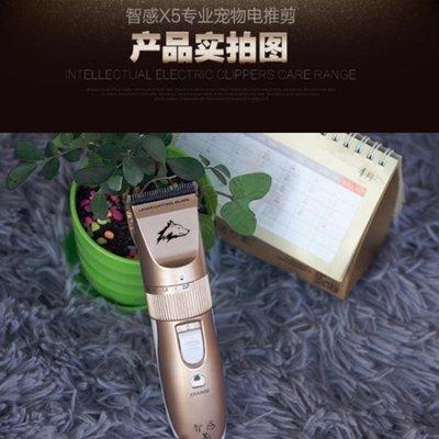 狗狗剃毛器 理髮寵物電推剪毛用品電推子外貿USB充電式 HH827