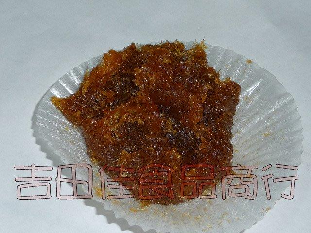 [吉田佳]B234612純正100%鳳梨製成的低糖土鳳梨餡,分裝(1公斤),土鳳梨醬,土鳳梨膏,土鳳梨糕,製作土鳳梨酥