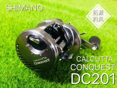 (桃園拓源)  SHIMANO 2019  CALCUTTA CONQUEST  DC 200/201  鼓式捲線器