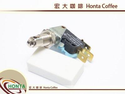 宏大咖啡總代理 EXPOBAR原廠 OFFICE 拉桿微動 咖啡機 咖啡豆 專家