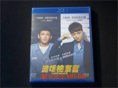 [藍光BD] - 王牌計中計 ( 流氓檢察官 ) A Violent Prosecutor
