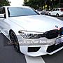 批發 BMW 寶馬 F30 F31 改 G30 M5款 m5  雙...
