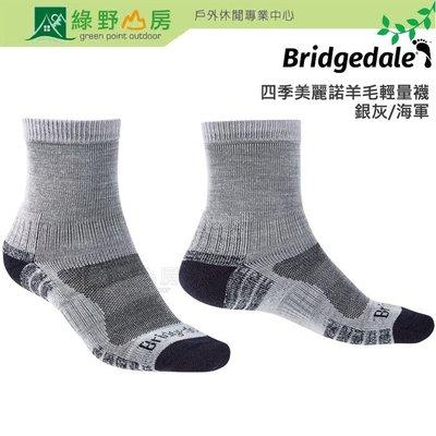 綠野山房》Bridgedale 英國 男 健行家羊毛襪 四季美麗諾羊毛輕量襪登山排汗襪 銀灰/海軍 710528-810