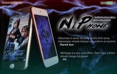 【天天魔法】【S535】正宗台灣原廠~NiPhone by Nie Te & Penny~ 忍x姬(有現貨)