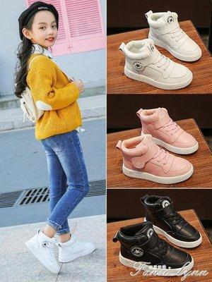 女童鞋子新款秋季韓版百搭高幫休閒加絨二棉鞋潮學生運動鞋冬