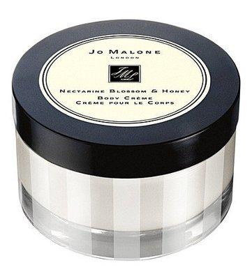 英國代購 JO MALONE Nectarine Blossom & Honey 杏桃花與蜂蜜潤膚乳霜 英國專櫃正品
