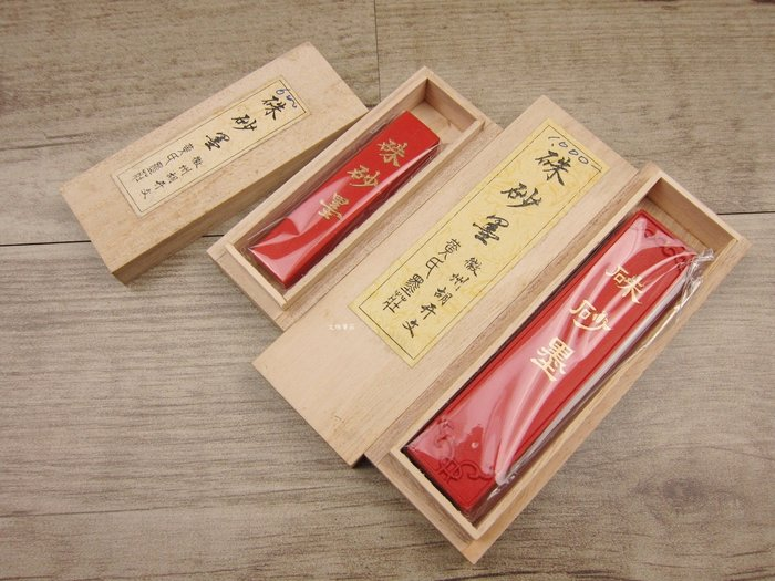韓非子小舖~ 純硃砂墨條-朱砂墨 (胡開文精製) 盒裝 80g 朱砂含量80%以上