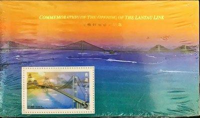 1997年現代設計-青嶼幹線通車小全張原封100張
