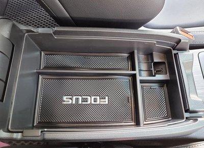 福特 FORD FOCUS MK4 多功能 扶手置物盒 中央扶手 置物盒 收納盒 雙層扶手收納 收納盒 零錢盒