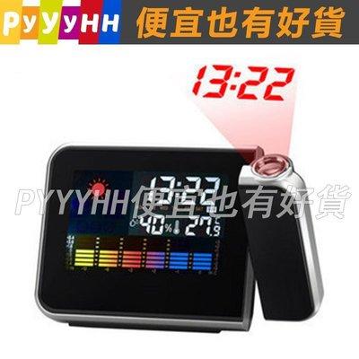 LED 投影鬧鐘 - 投影鐘 光感應 投影鬧鐘 電子鐘 萬年曆 聰明鐘 溫度顯示 新奇小物 投影時鐘 貪睡功能