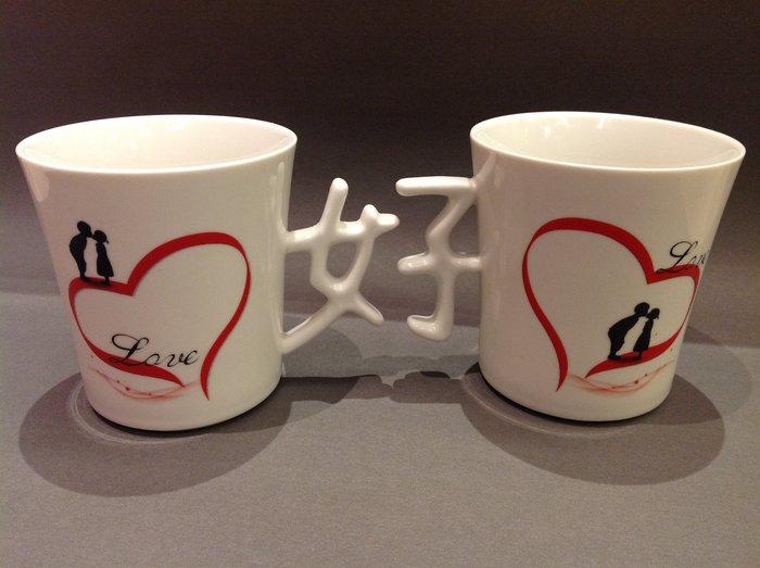 尼克卡樂斯家居精品~心心相印好字陶瓷對杯 好字杯 馬克對杯 婚禮  情人節禮物 婚禮小物 情人節禮物