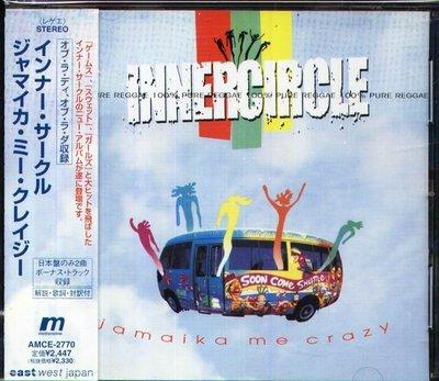 K - Inner Circle - Jamaika Me Crazy - 日版 +2BONUS