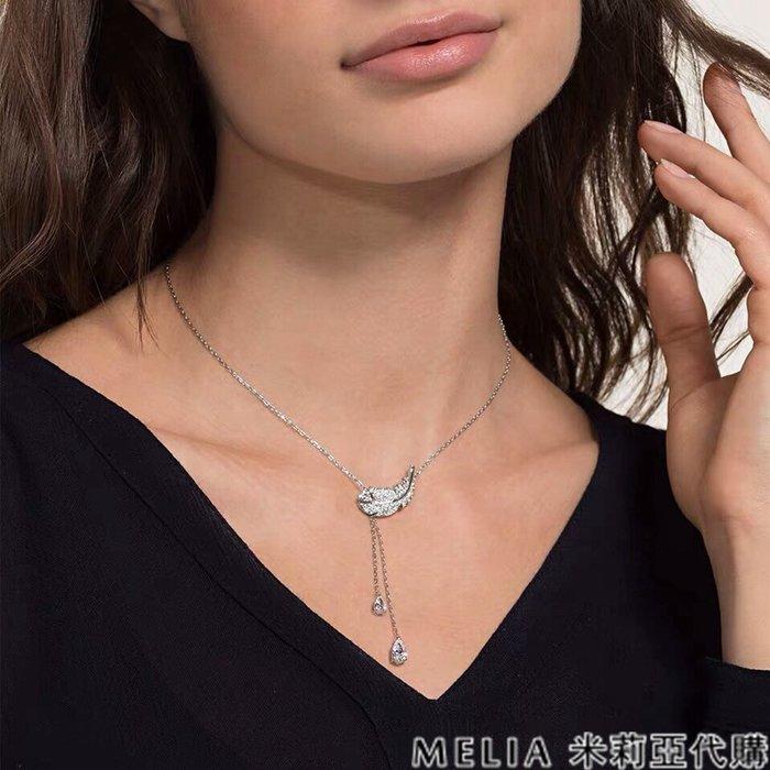 Melia 米莉亞代購 商城特價 數量有限 每日更新 Swarovski 施華洛世奇 飾品 項鍊 Y型 羽毛元素