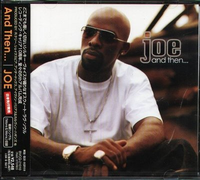 (甲上唱片) Joe - And Then - 日盤