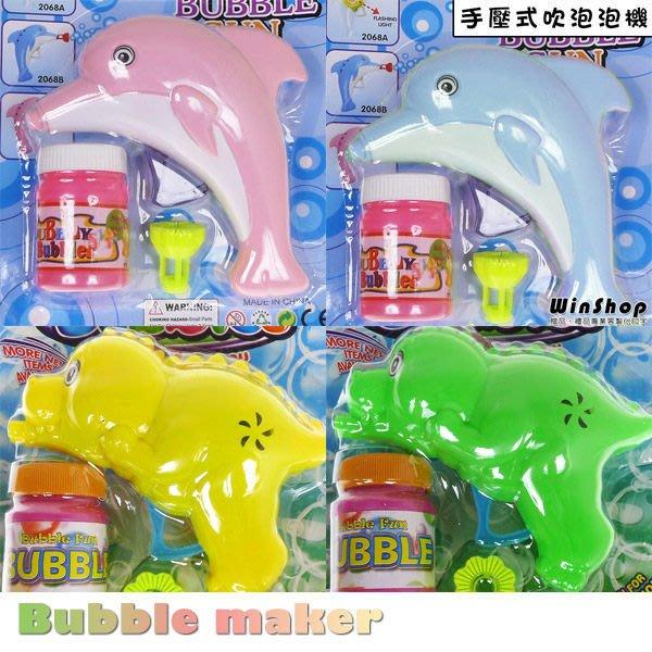 【贈品禮品】B1269卡通動物造型手壓泡泡槍泡泡水/兒童玩具按壓吹泡泡機裝彩色泡泡水