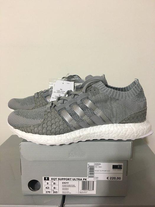現貨 Adidas King Push EQT BOOST X PUSHA 灰 魚鱗 聯名 US9 10 11