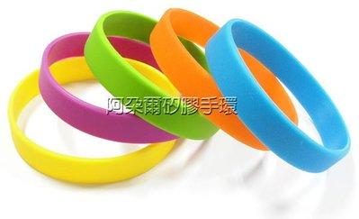 阿朵爾 素面 共14色 矽膠手環  多種顏色任選 現貨 每條10元 可開發票 達50條~匯款免運(可開發票)