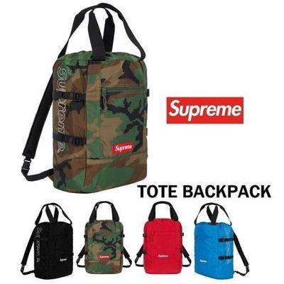 【ETW】一中店 SUPREME TOTE BACKPACK 現貨 托特包 後背包 黑 紅 迷彩