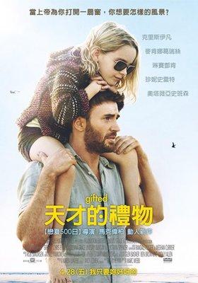 【藍光電影】天才少女/天才的禮物/天才/天賦 Gifted (2017) 20-085