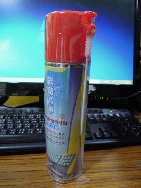 ...點子電腦-北投...◎ 吹塵空氣清潔罐◎使用方便,無毒,只賣135元