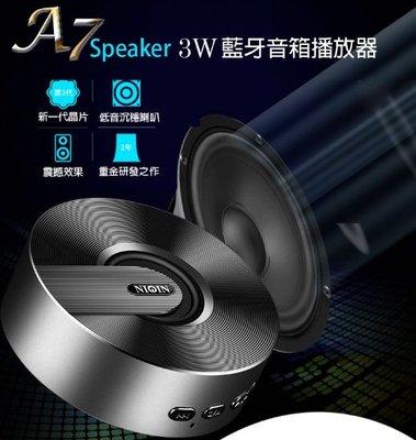 【東京數位】全新 喇叭  A7 Speaker 3W 藍牙音箱 藍牙喇叭 七彩炫光LED 重低音 一鍵接聽來電