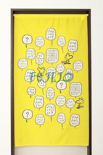 ~FUJIJO~現貨~日本限定【糊塗塌客Woodstock】SNOOPY 日本製 間隔簾門簾窗簾85*150cm