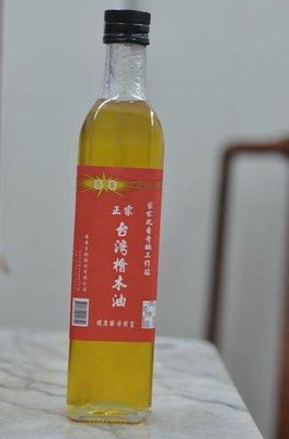 宋家沉香奇楠.twhinokioi.3正宗台灣檜木精油500cc裝.超臨界二氧化碳萃取.香味精純.無殘留.