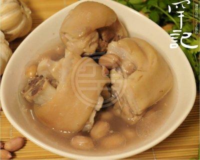 台南歸仁黃昏市場【罕記】 花生豬腳湯 軟Q豬腳土豆綿綿 月子餐