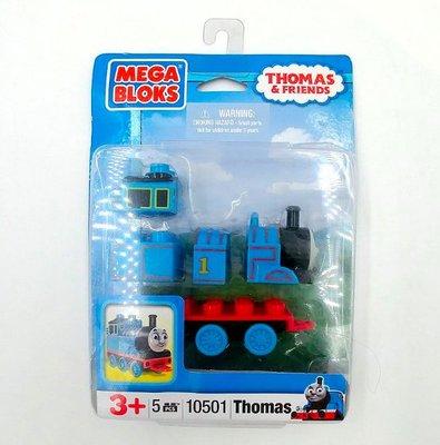 原裝MEGA BLOKS美高 湯瑪士小火車 Thomas and Friends 湯瑪士小火車 可用於TOMY鐵軌