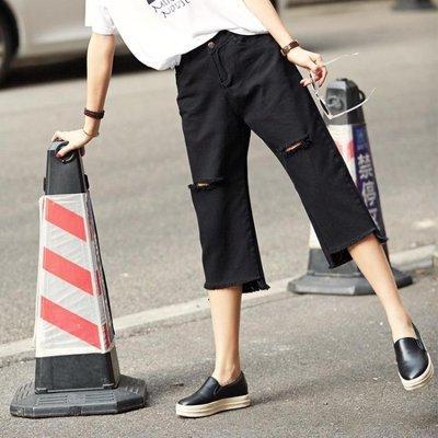 店長嚴選2019春夏女士寬鬆七分闊腿褲牛仔褲破洞直筒休閒韓版高腰黑色潮