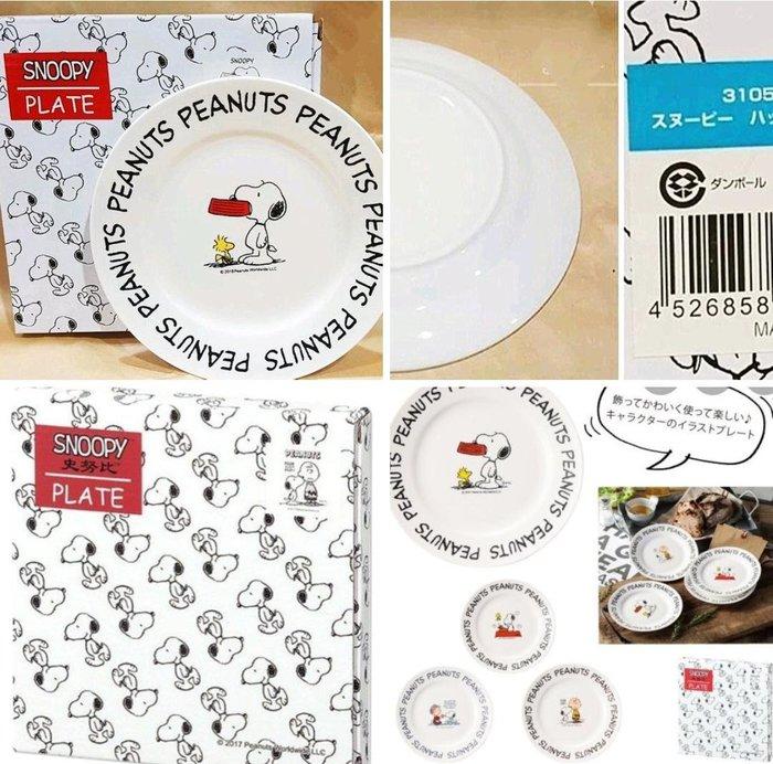 牛牛ㄉ媽*日本進口正版商品 史努比盤子 SNOOPY 史努比甜點盤 蛋糕盤 圓陶瓷盤 咬狗碗款