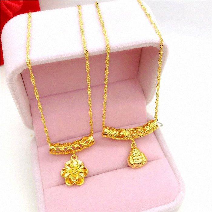 送禮佳品 仿黃金飾品仿越南沙金項鏈 女久不掉色 彎管小佛花吊墜銅鍍金首飾
