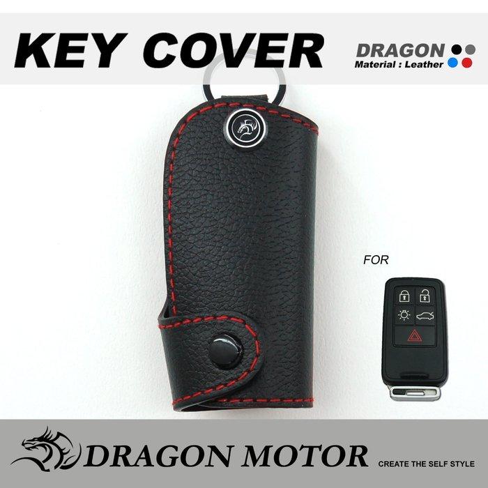 Volvo S60 XC60 V40 XC70 XC90 S80 CORSS COUNTRY 富豪 汽車 晶片鑰匙 皮套