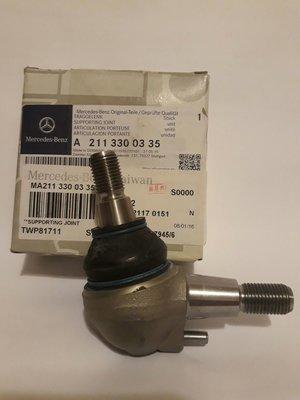 【522機油】公司貨 BENZ 下控制臂 球頭 和尚頭 仰角和尚頭 三腳架和尚頭 W210 W202 W208 R170