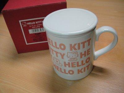 HELLO KITTY 陶瓷  側坐 馬克杯/茶杯 附濾杯 ~2000年~