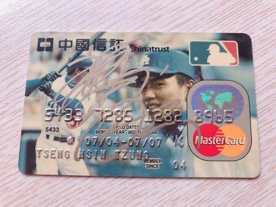 陳金鋒 ~ 美國MLB中華CPBL職棒超級巨星極稀少親筆簽名金簽絕版中國信託MasterCard信用卡 ~ 免郵資