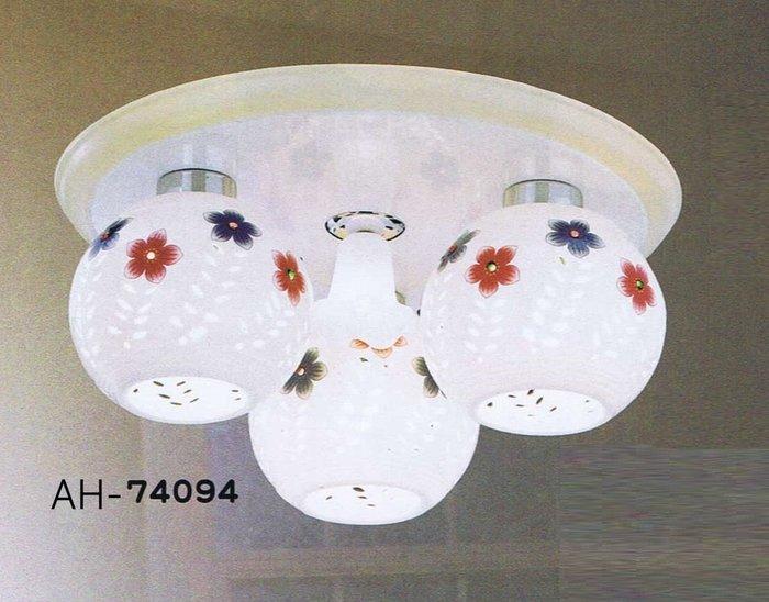 【昶玖照明LED】吸頂燈系列 E27 LED 居家臥室 客廳陽台 書房玄關餐廳 陶瓷 3燈 AH-74094