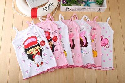 【現貨-E100】2-4歲女童吊帶背心