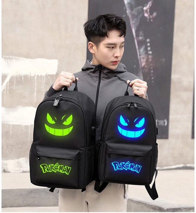 【部分現貨】pokemon神奇寶貝後背包書包雙肩包耿鬼雙肩包防潑水後背包密碼鎖背包