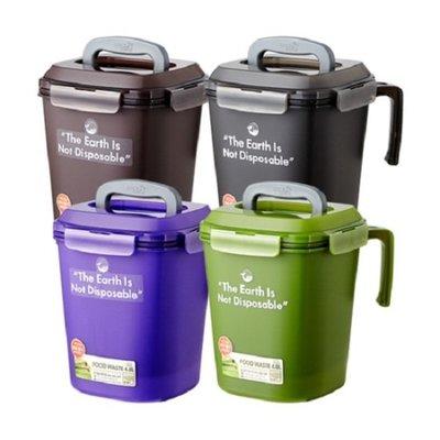 【草屯店】 LOCK LOCK 樂扣樂扣 廚餘回收桶 韓國製造 廚餘桶 菜渣回收桶 1.5L 3L 4.8L