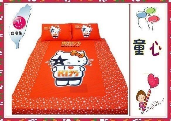 ㊣KITTY雙人床包三件組 床包*1+枕套*2 三麗鷗正版授權 台灣製◎童心玩具1館◎