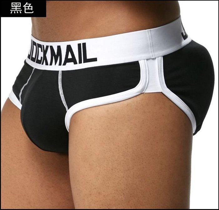 【Justyle】JOCKMAIL男士內褲罩杯墊臀男士三角褲隱形加墊可拆卸 貨號:FY019