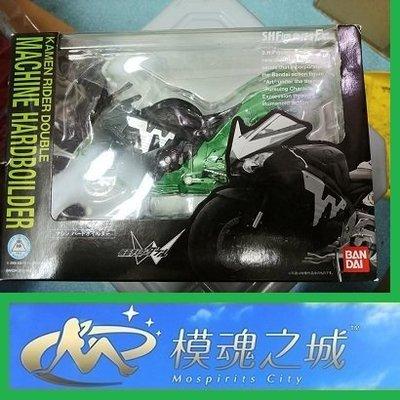 模魂之城 清貨中 只有1隻 代放 SHF 幪面超人 W Kamen Rider Double Machine Hardboilder