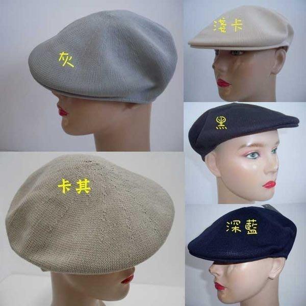 //阿寄帽舖//素色 針織打鳥帽 鴨舌帽 小偷帽 報童帽.貝蕾帽 !