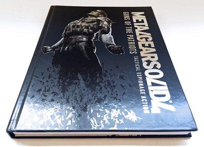 PS3 美版 Metal Gear Solid 潛龍諜影 4 MGS MGS4 愛國者之槍 攻略本 史涅克 Snake