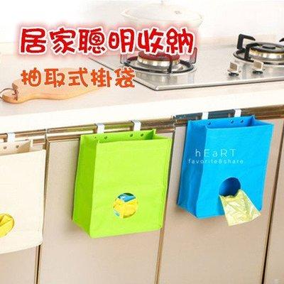 【可愛村】門櫃抽取式雜物整理掛袋 收納袋 門背袋 整理袋
