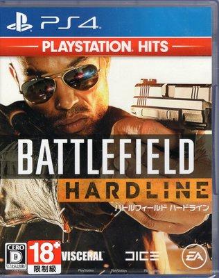 現貨中 PS4 遊戲 PlayStation Hits戰地風雲 強硬路線 Battlefield 日文日版【板橋魔力】
